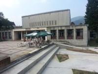 Cinéma de Gorazde